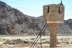 A guard tower at a check point.