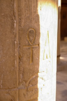 The ankh is the symbol of life.
