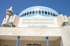 The King Abdullah Mosque in Amman.