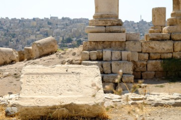 Roman ruins in the Amman Citadel.